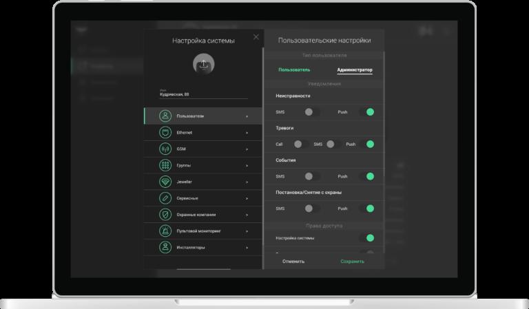 Hub Sensoren